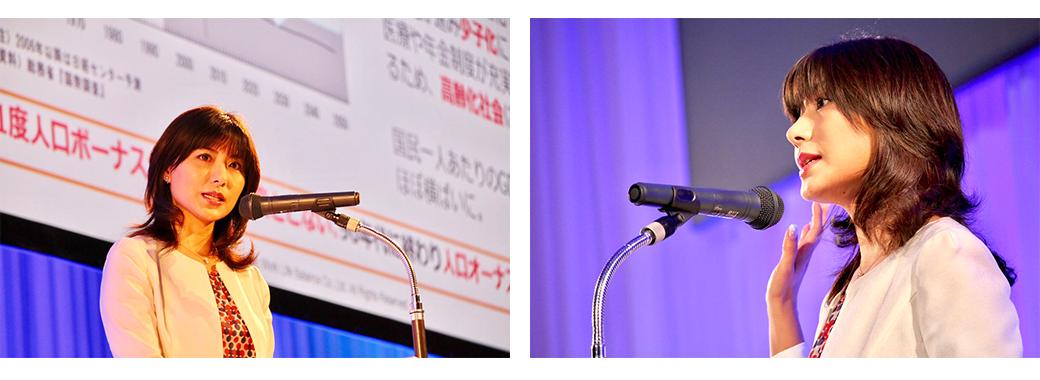 スペシャルセッションにはワーク・ライフバランス社 小室淑恵氏が登壇!