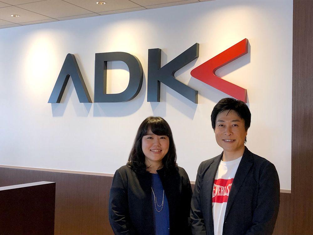 株式会社ADKクリエイティブ・ワン 1
