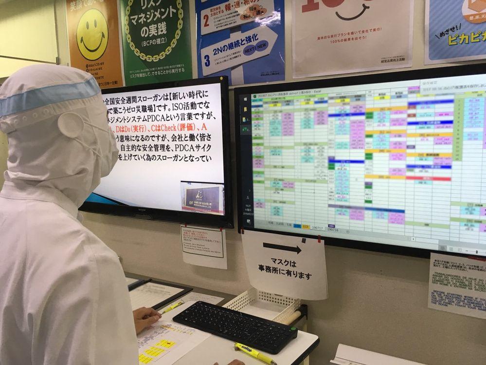 点心デリ工場内のモニタで人員配置表を確認