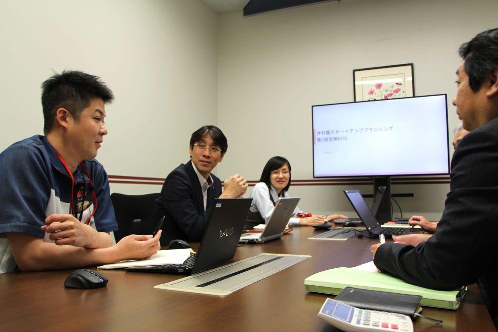 左から2人目 井村屋スタートアッププランニング株式会社 戦略企画部 副部長 竜田 聡 氏