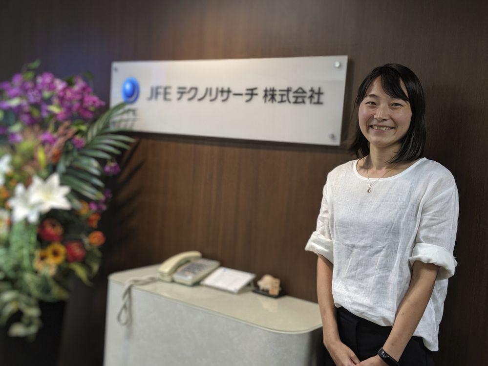 JFEテクノリサーチ株式会社-01