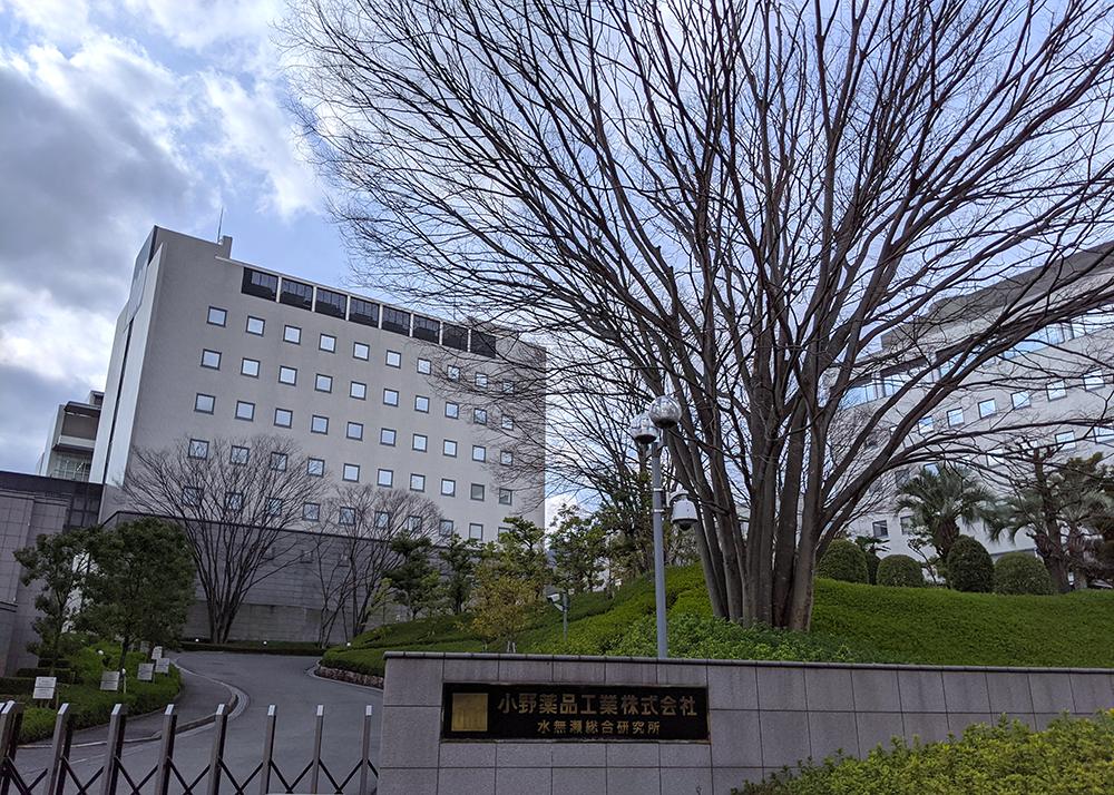 小野薬品工業様 全社をあげたBox啓発活動 取り組み紹介02