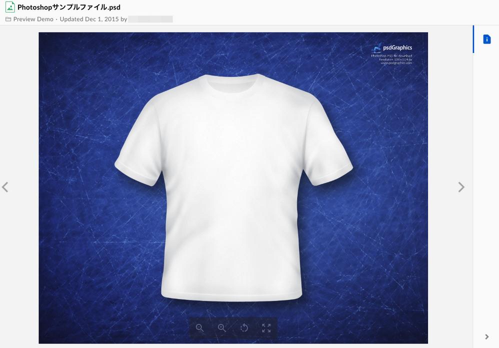 Adobe Photoshopファイルプレビューの際のイメージ図 (※本図は、お客様のインタビュー内容を元に再現した画面であり実際のものとは異なります。)