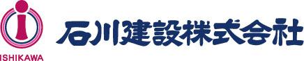 ishikawainc-logo