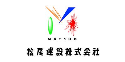 松尾建設株式会社