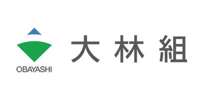 株式会社 大林組