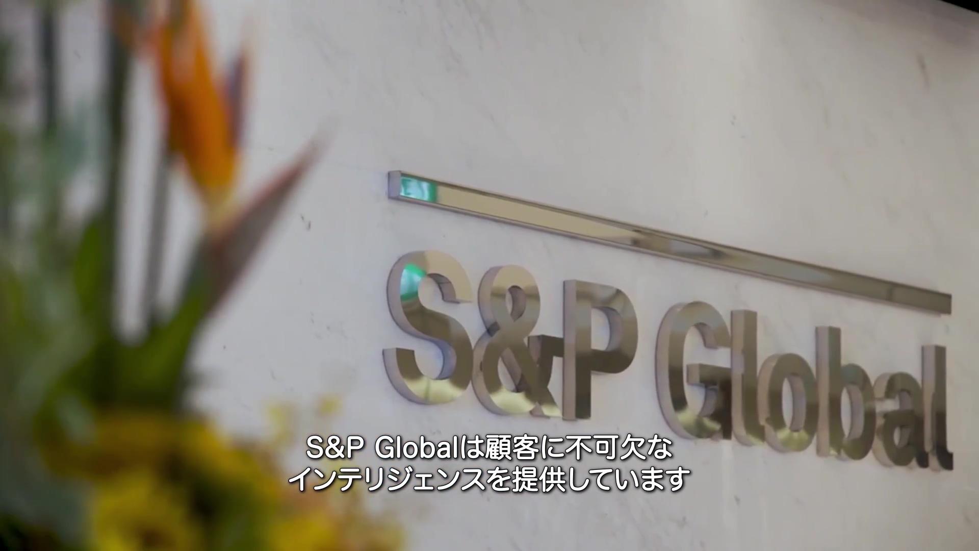 Boxユーザー事例ビデオ:S&P