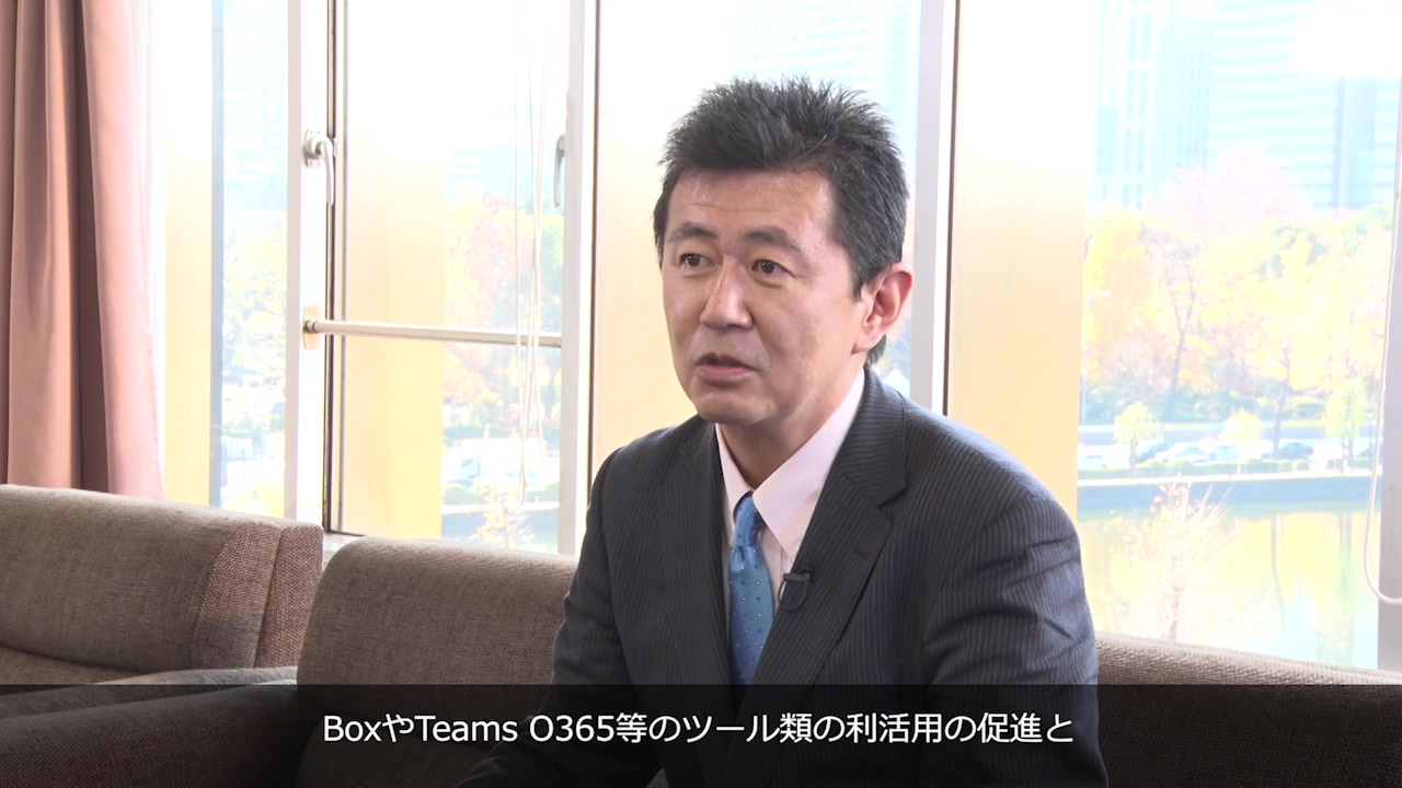 Boxユーザー事例ビデオ:出光興産株式会社