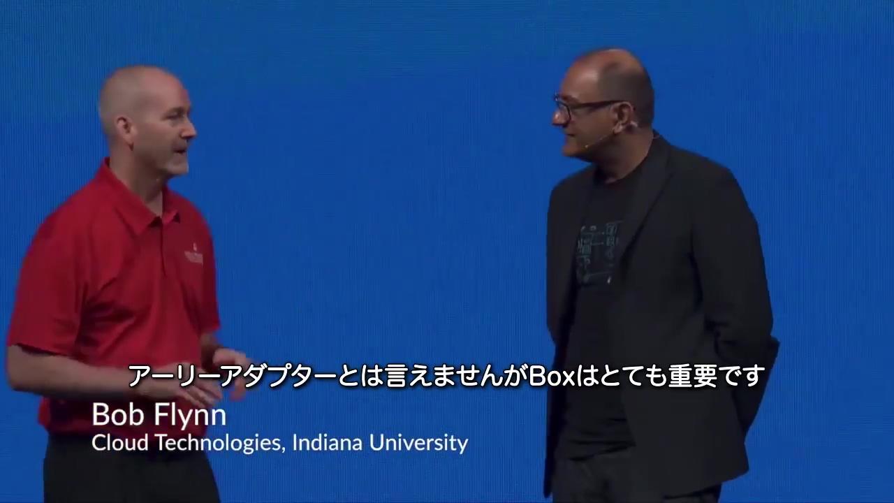 Boxユーザー事例ビデオ:インディアナ大学