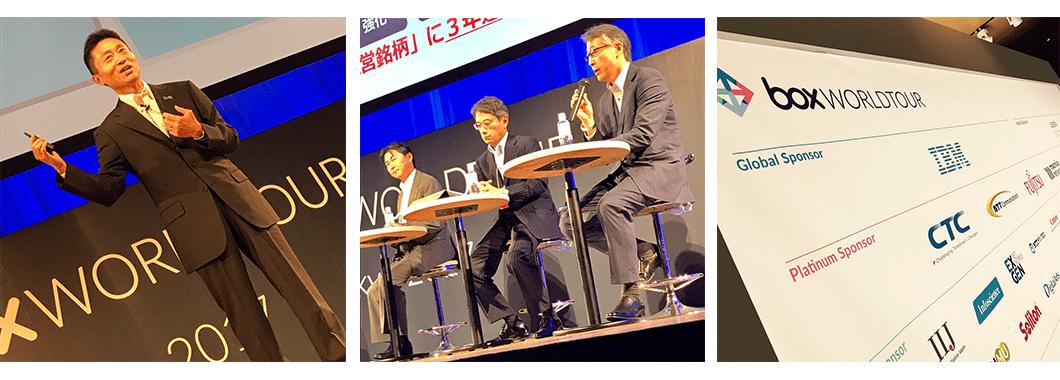 今年もBox World Tourが渋谷にやってきた!02