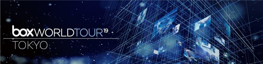 Box World Tour Tokyo 2019