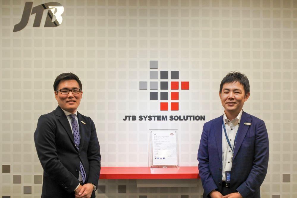 株式会社JTB情報システム